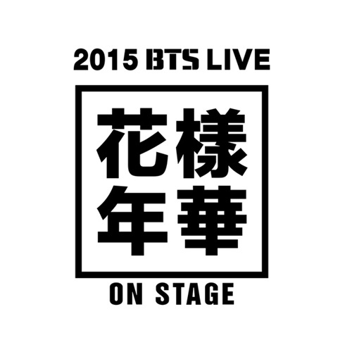 article, on stage, and hyyh image
