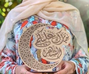 Ramadan, زينة, and عبادة image