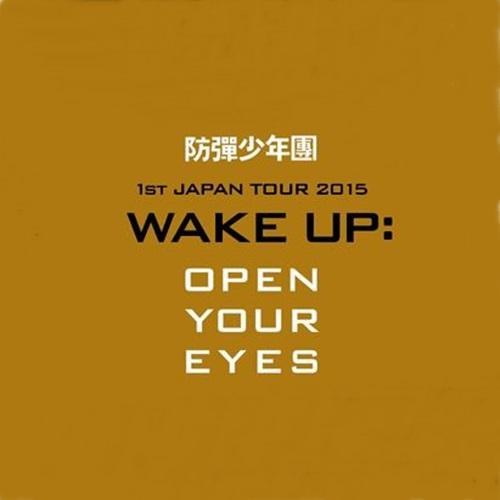 article, wake up, and japan image