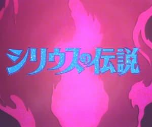 pink, retro anime, and vaporwave image