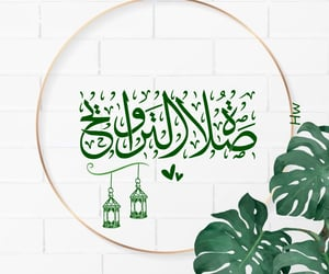 ramadan mubarak, اسﻻم, and صلاة image
