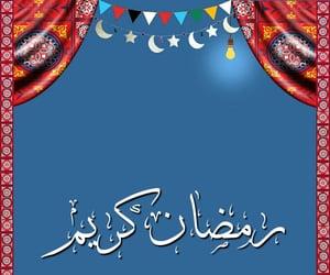 allah, الله, and رَمَضَان image
