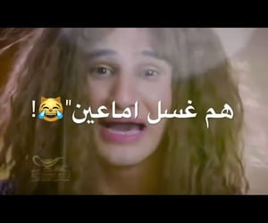 video, كتابات اقتباسات خواطر, and any thing romantic image