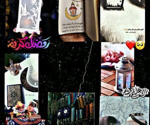 رمضان كريم, الله, and ﺭﻣﺰﻳﺎﺕ image