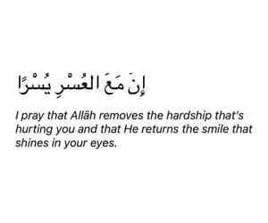 allah, اقوال حكم, and استغفار حسنات image