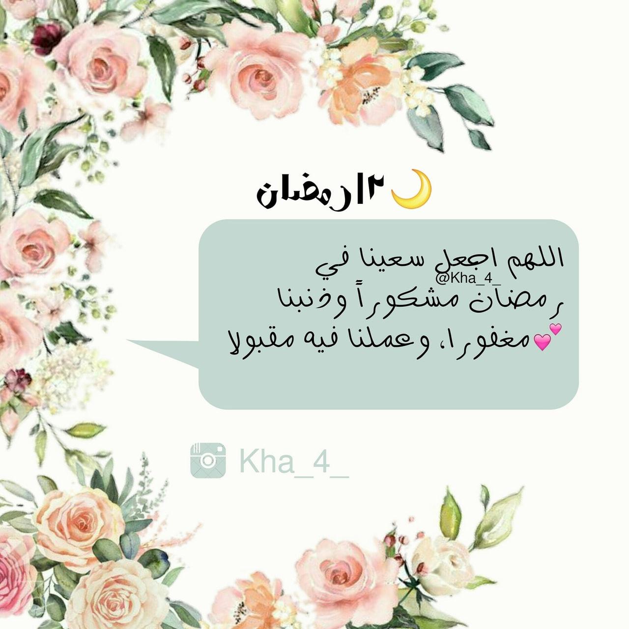 arabic, islam, and اسﻻميات image