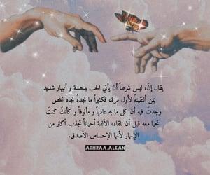 رمضان كريم, ﻋﺮﺑﻲ, and خلفياتً image