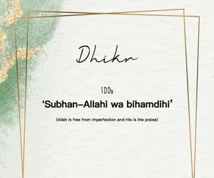 islamic and dhikr image