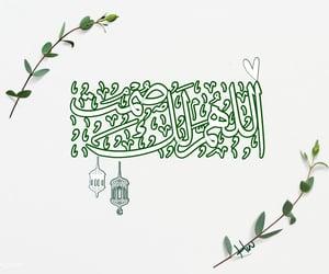 Ramadan, الصوم, and رَمَضَان image