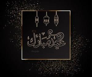 eid, eid mubarak, and عيد مبارك image
