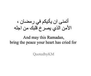 islamic, muslim, and ramadan mubarek image