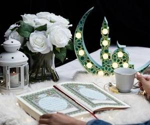 قرآن كريم, دُعَاءْ, and هﻻل image