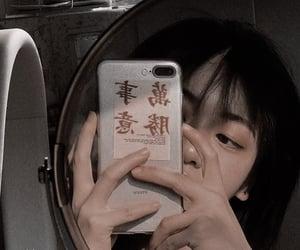 asian, icon, and sunshine image