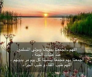 دُعَاءْ, ﺍﻣﻴﻦ, and رَمَضَان image