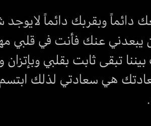 حُبْ, كتابات عربية, and مٌنَوَْعاتْ image