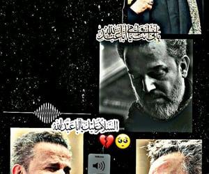 ﺭﻣﺰﻳﺎﺕ, محرّم, and ﺣﺰﻳﻦ image