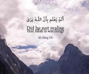 islam, quran, and quotes image