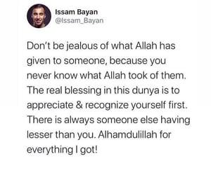 allah, islam, and Lyrics image