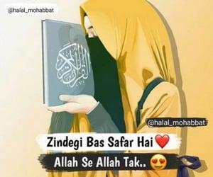 allah, life, and muslim image
