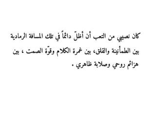 ﻋﺮﺑﻲ, الحياة, and كتابات image