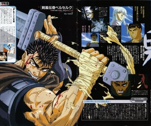 1997, guts, and scans image