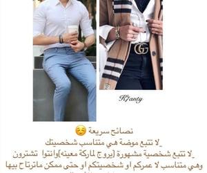 fashion, فاشن, and style image