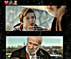 ﺭﻣﺰﻳﺎﺕ, ﺍﻗﺘﺒﺎﺳﺎﺕ, and مسلسلات تركية image