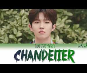 chandelier, cover, and gif image