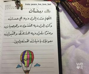 Image by Safiya Ismael