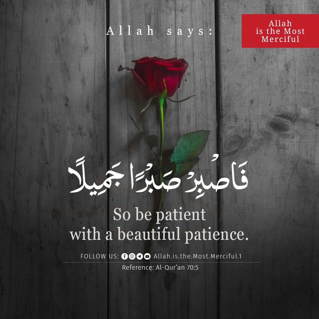 allah, islamic, and patience image