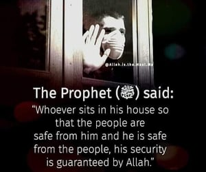 allah, islam, and islamic quotes image