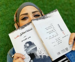 hijab, read, and book books image