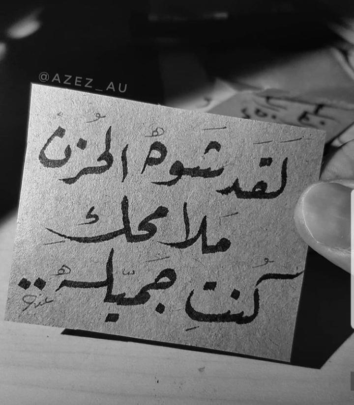 ﻋﺮﺑﻲ and حواء image