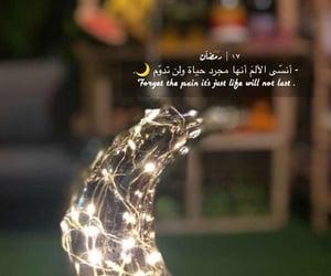 story, دُعَاءْ, and تصميمي image