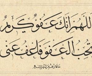 عربي عربيات عرب, الحمد لله سبحان, and quote words wise image