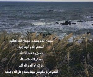 sea, ﺑﺤﺮ, and ﺭﻣﺰﻳﺎﺕ image