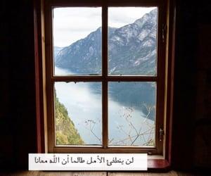 اسﻻميات, ايات قران, and ايمانيات image