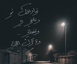 Image by hasnaa_mustafa