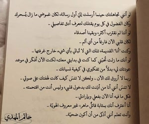 كتّاب, كُتُب, and أدب عربي image