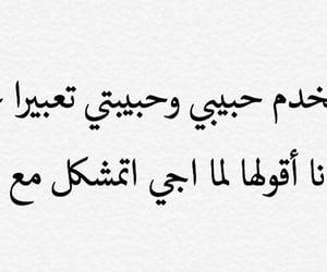 black white colors, arabic عربي, and تصاميم تصميم تصميمي image