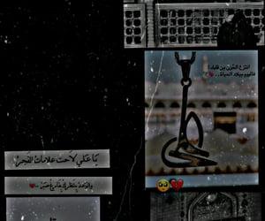 علي ابن ابي طالب, ﺭﻣﺰﻳﺎﺕ, and رَمَضَان image