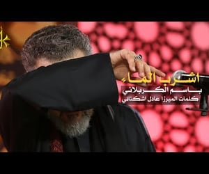 video, رَمَضَان, and ليلة القدر image
