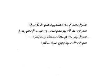 حُبْ, بالعراقي, and شعبي image