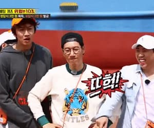 funny, gif, and running man image