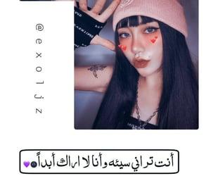 girls, رمزيات بنات, and سماء image