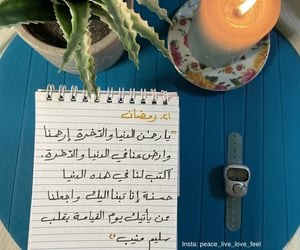 رَمَضَان, رمضان مبارك, and ادعية رمضان image