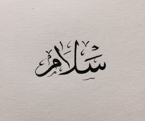 arabic, calligraphy, and islam image