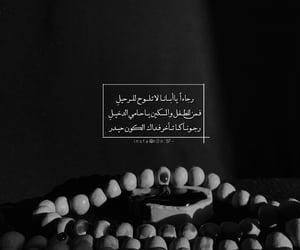 ﺭﻣﺰﻳﺎﺕ, تصويري, and الامام علي image