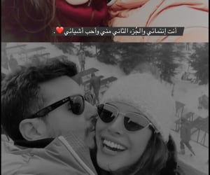 quote, صور , and love image