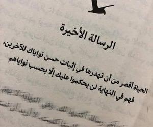 احلام مستغانمي, اقتباسات اقتباس, and حزن فراق ذكرى وجع ألم image